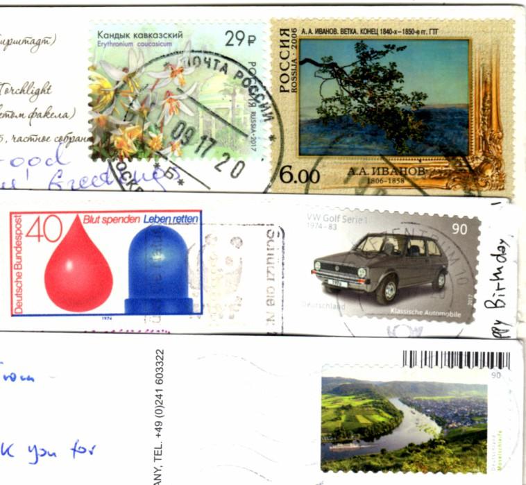 postcard 284