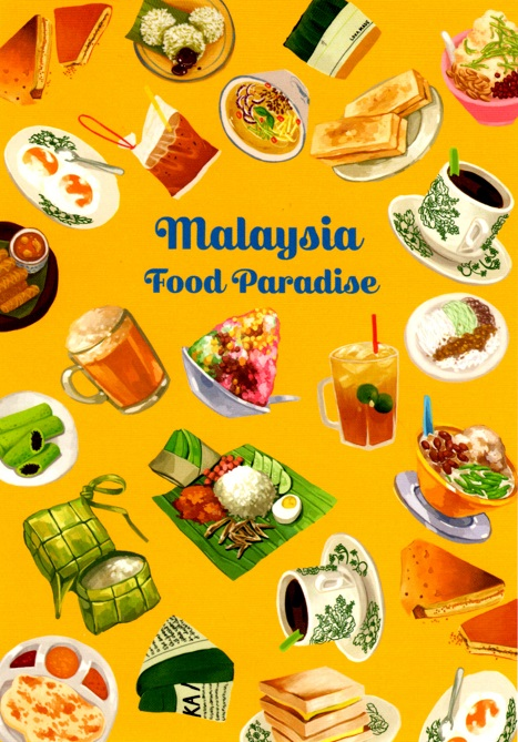 Food Malysia Food Paradise