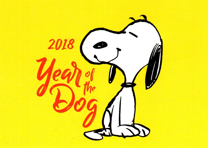 Peanuts Snoopy Year of the Dog